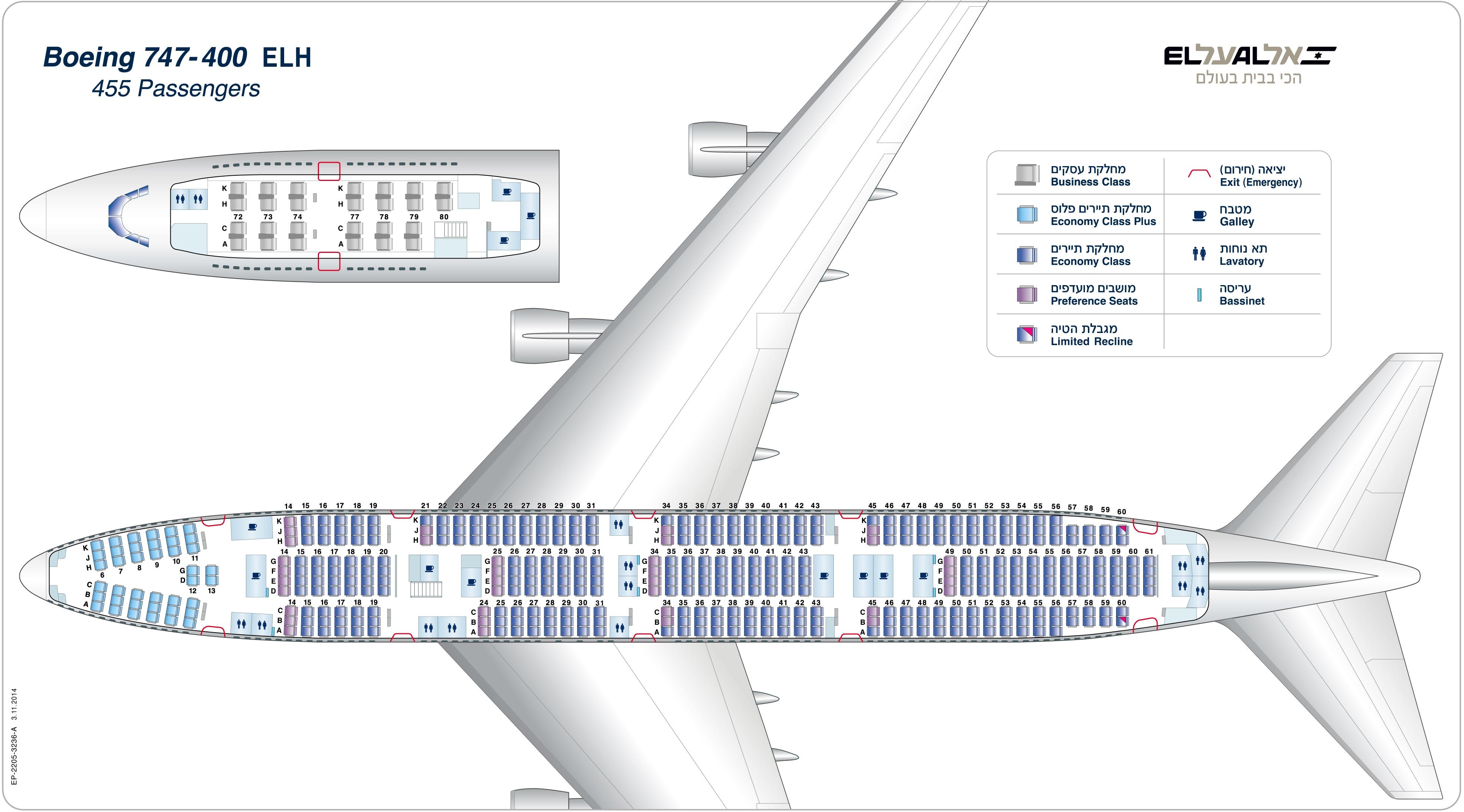 Boeing 747 400 ele boeing 747 400 elh boeing 747 400 ela b c d for Plan de cabine boeing 747 400 corsair
