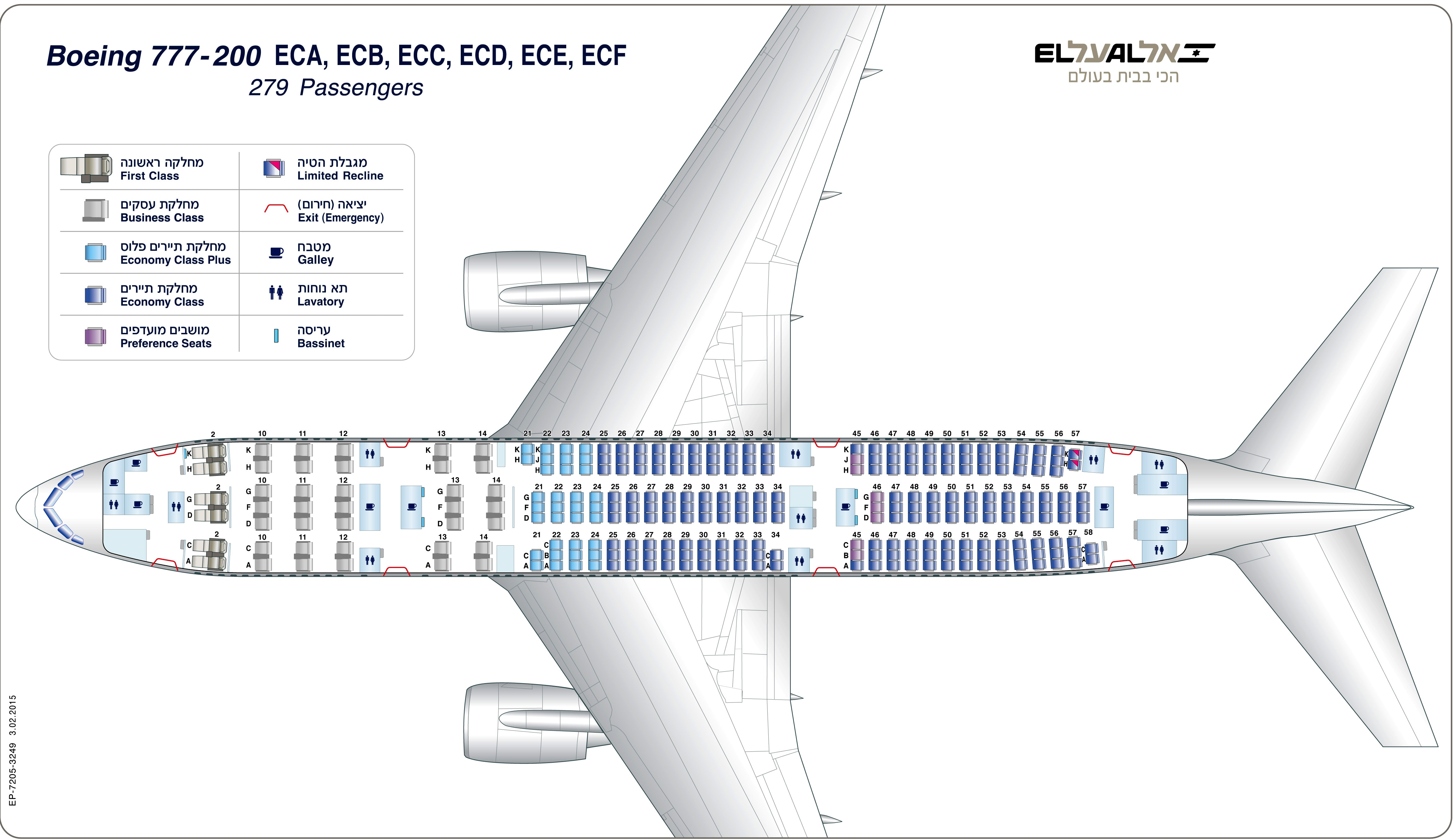 china southern airlines seat reservation manual