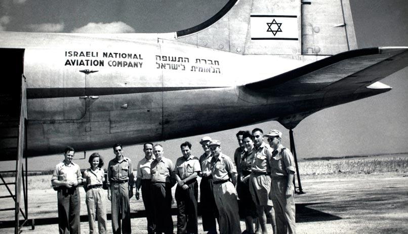 History Decade 40 El Al