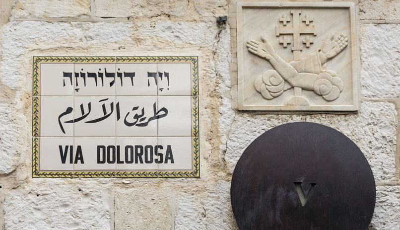 Israel for Pilgrims - Via Dolorosa