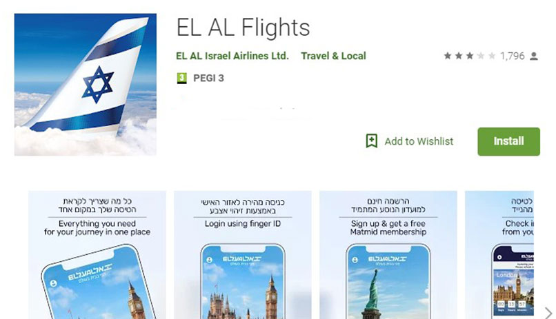 EL AL Application